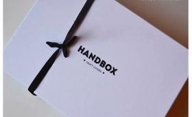 El reto Handbox.